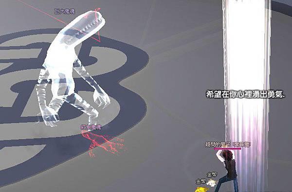 mabinogi_2011_12_15_111.jpg