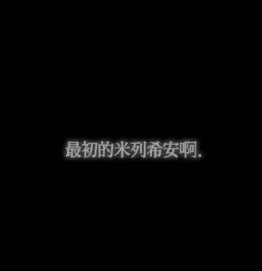 mabinogi_2011_12_15_121.jpg