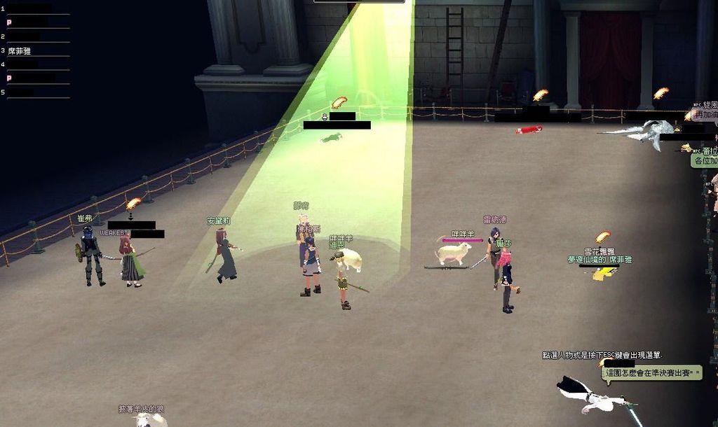 mabinogi_2011_12_24_028 (2).jpg
