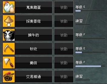 mabinogi_2012_10_31_357