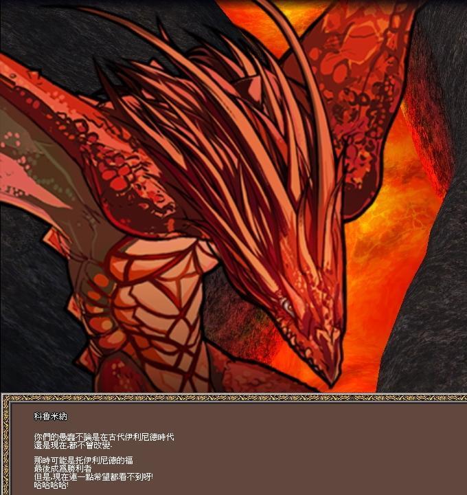 mabinogi_2011_04_26_082.jpg