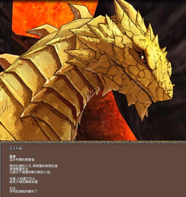 mabinogi_2011_04_28_060.jpg