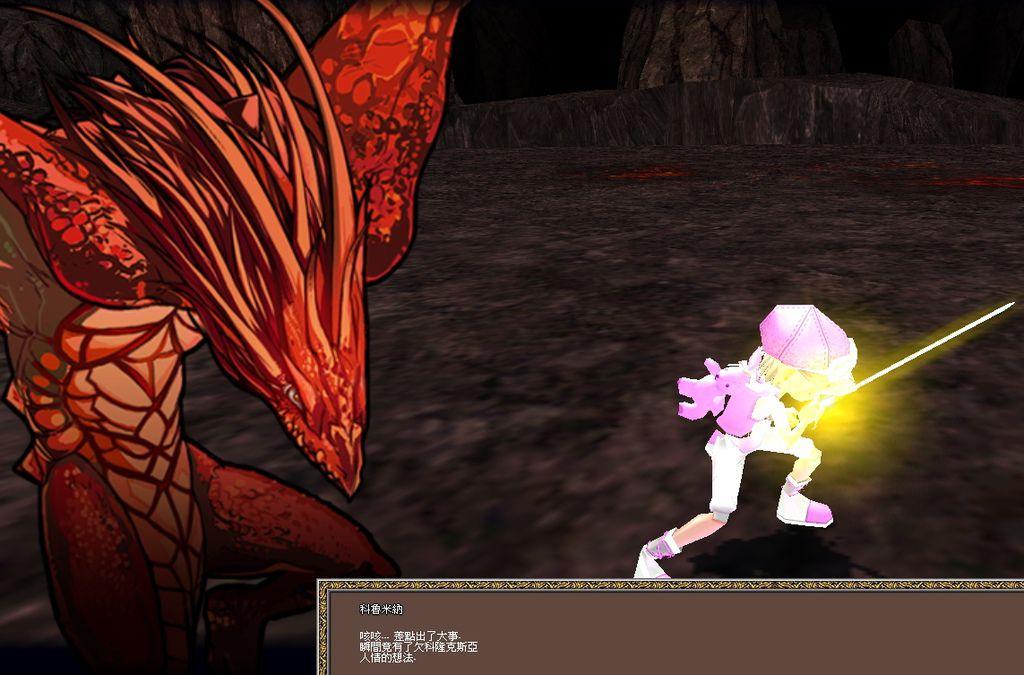 mabinogi_2011_04_28_018.jpg