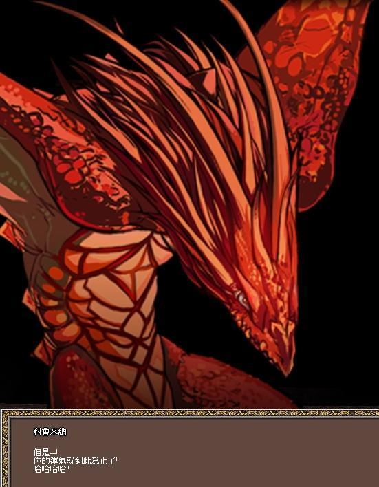 mabinogi_2011_04_28_019.jpg