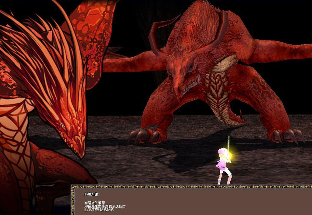 mabinogi_2011_04_28_013.jpg