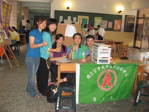 照片2007-11-12 014.jpg