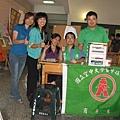 照片2007-11-12 015.jpg