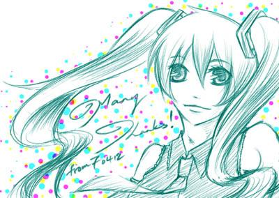 thanks4rg3_s.jpg