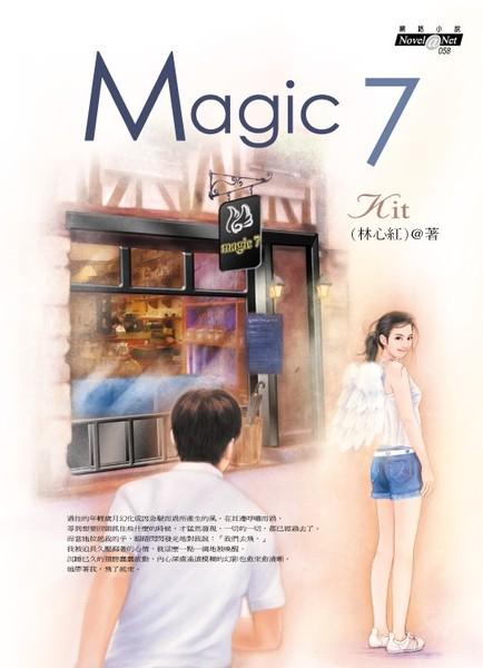Magie 7
