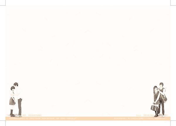 0922 直式筆記本內頁.jpg