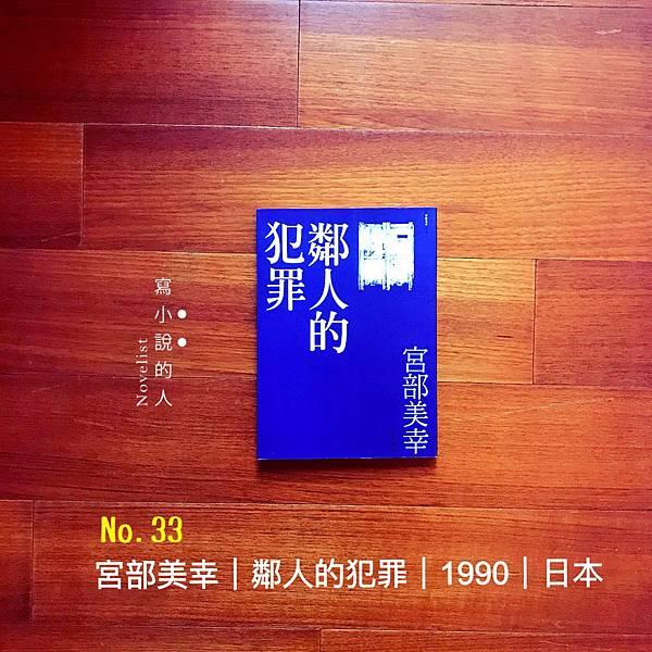 S__73719811.jpg