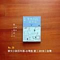 S__81690662.jpg