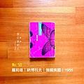 S__95911938.jpg