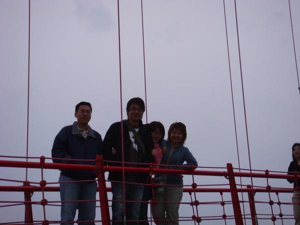 三芝吊橋‧合照來一張