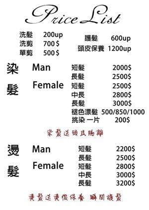 奧創海諾價目表.jpg