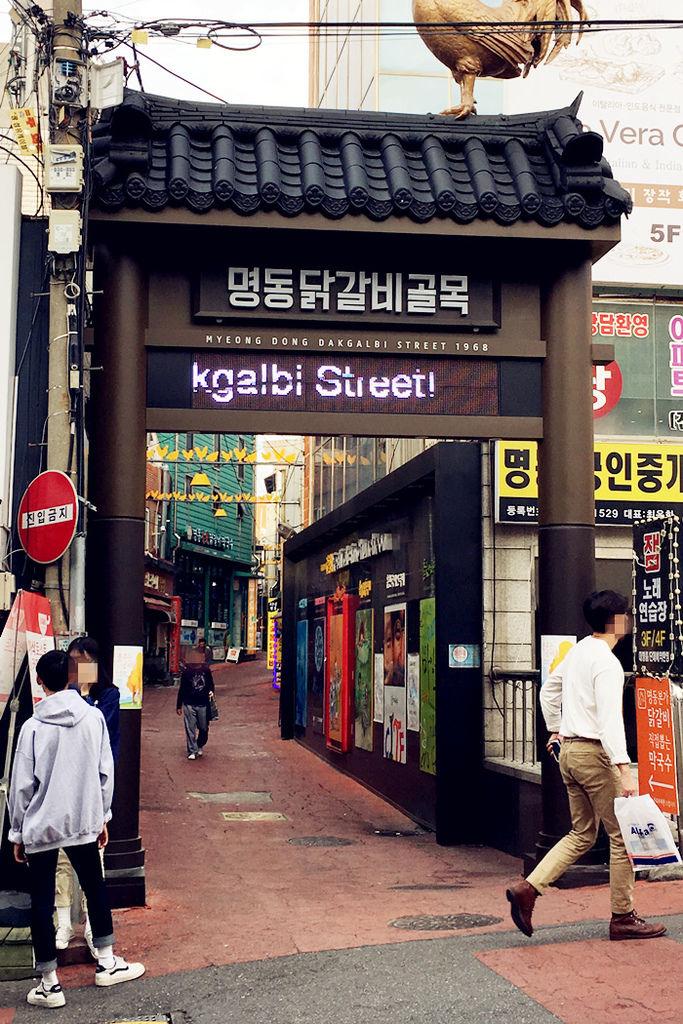 去明洞逛街韓文就派得上用場囉~
