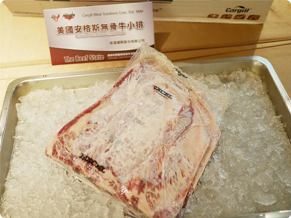 【台北松山火锅。海峡会】内布拉斯加州极美牛火锅飨宴 x 令人垂涎三尺的海峡会精緻锅物料理~