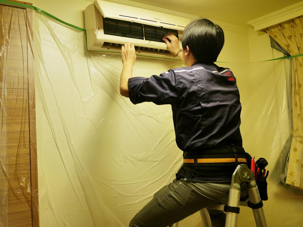 冷氣機保養