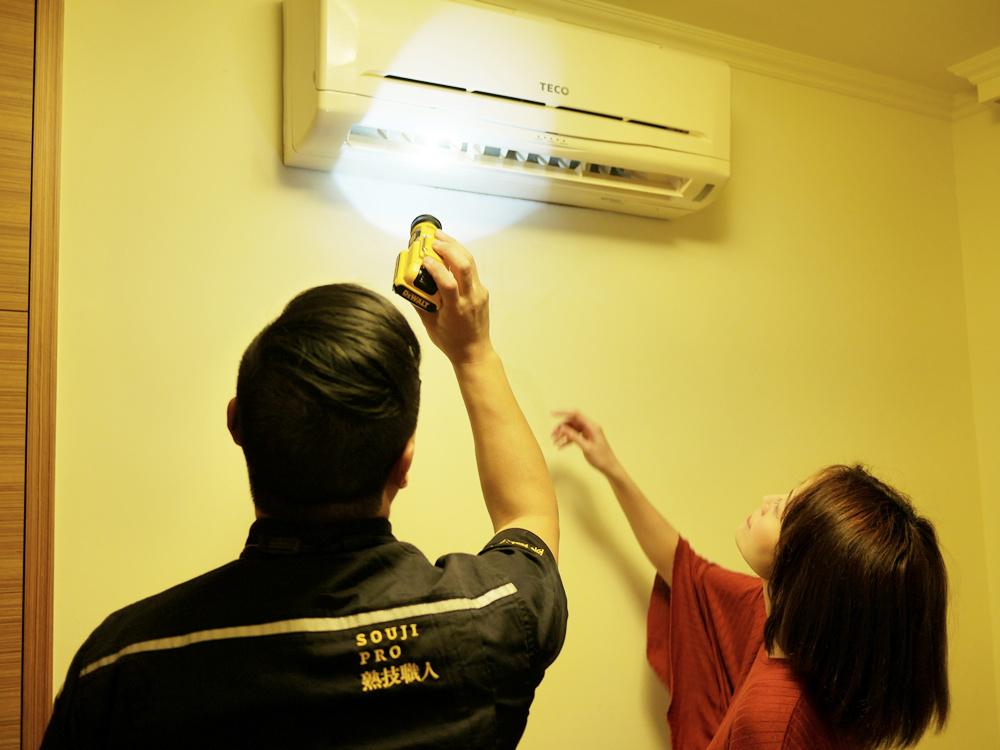 冷氣機清洗費用