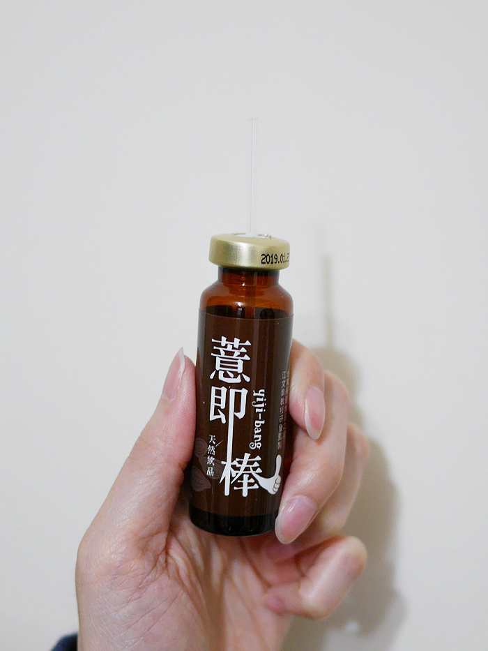 【耕好x薏即棒明亮飲】夏天不是只有喝手搖杯才能解渴!來點酸甜好滋味的健康飲品吧~