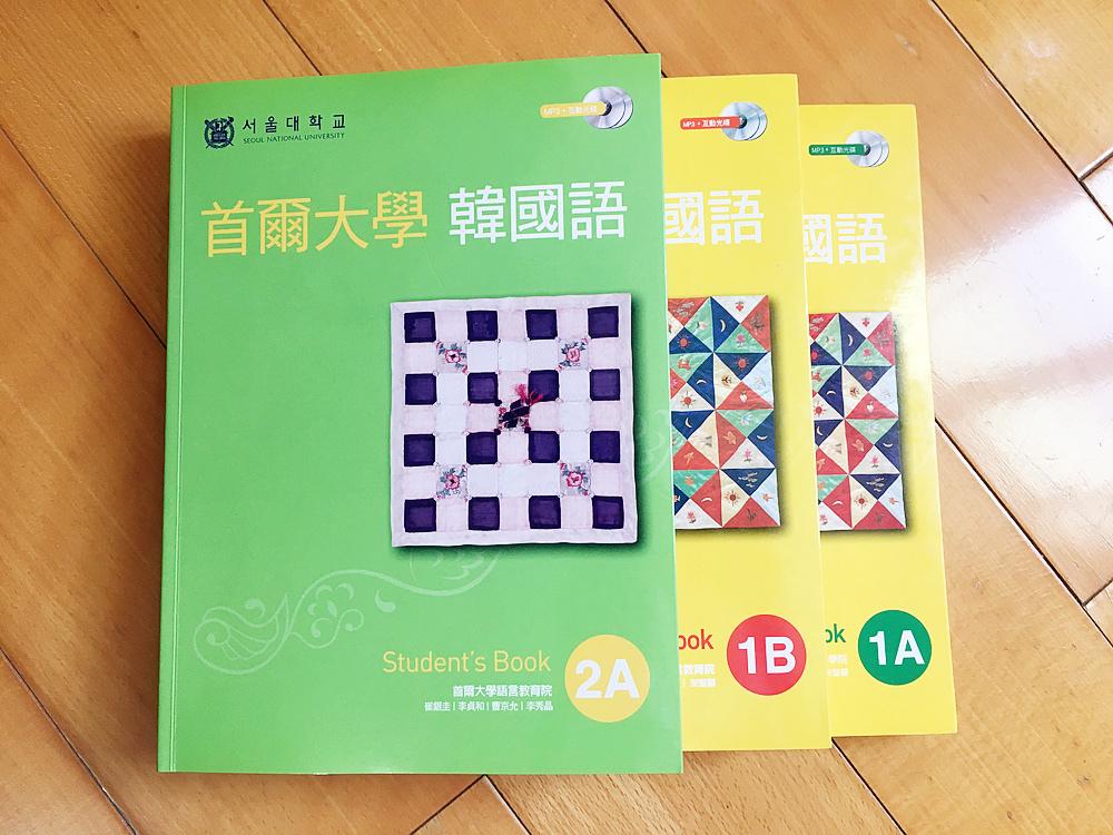 ㄹ不規則變化/韓文脫落