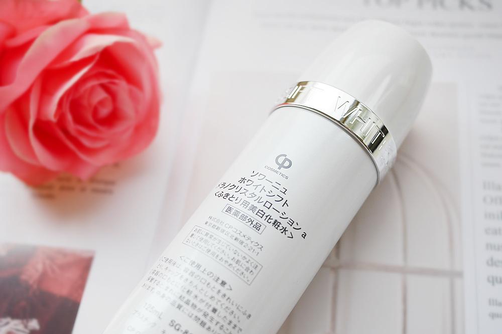 日系專櫃化妝水