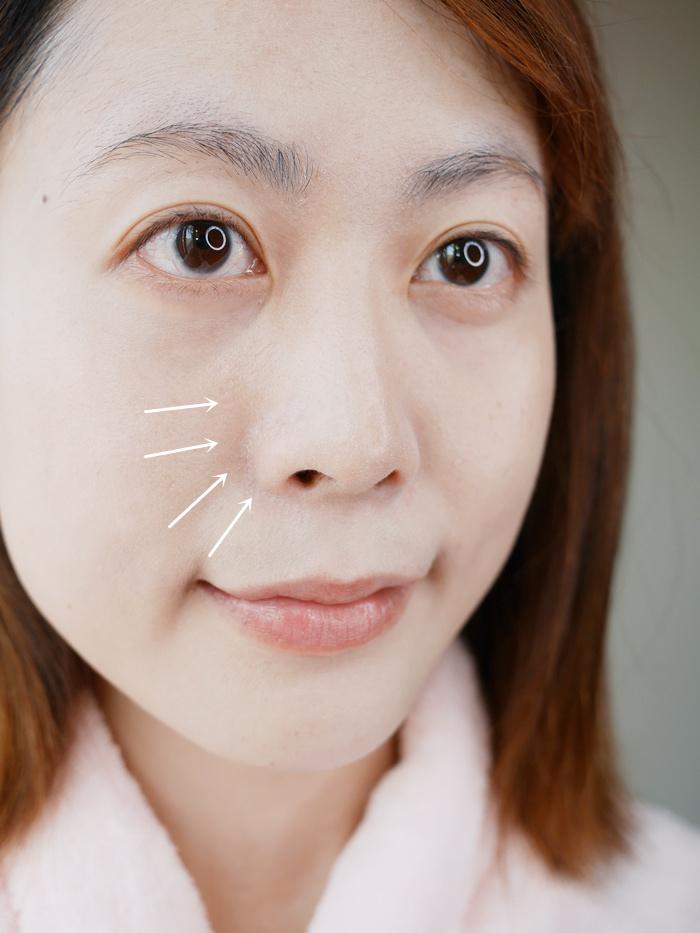 韓國Cosmetea 素顏霜