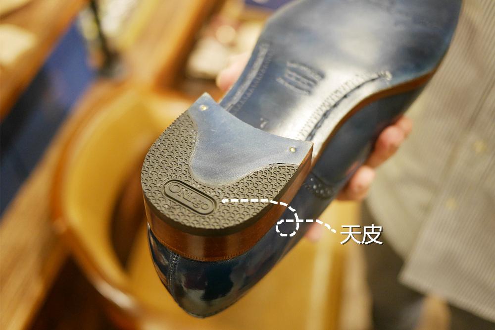 皮鞋保養推薦