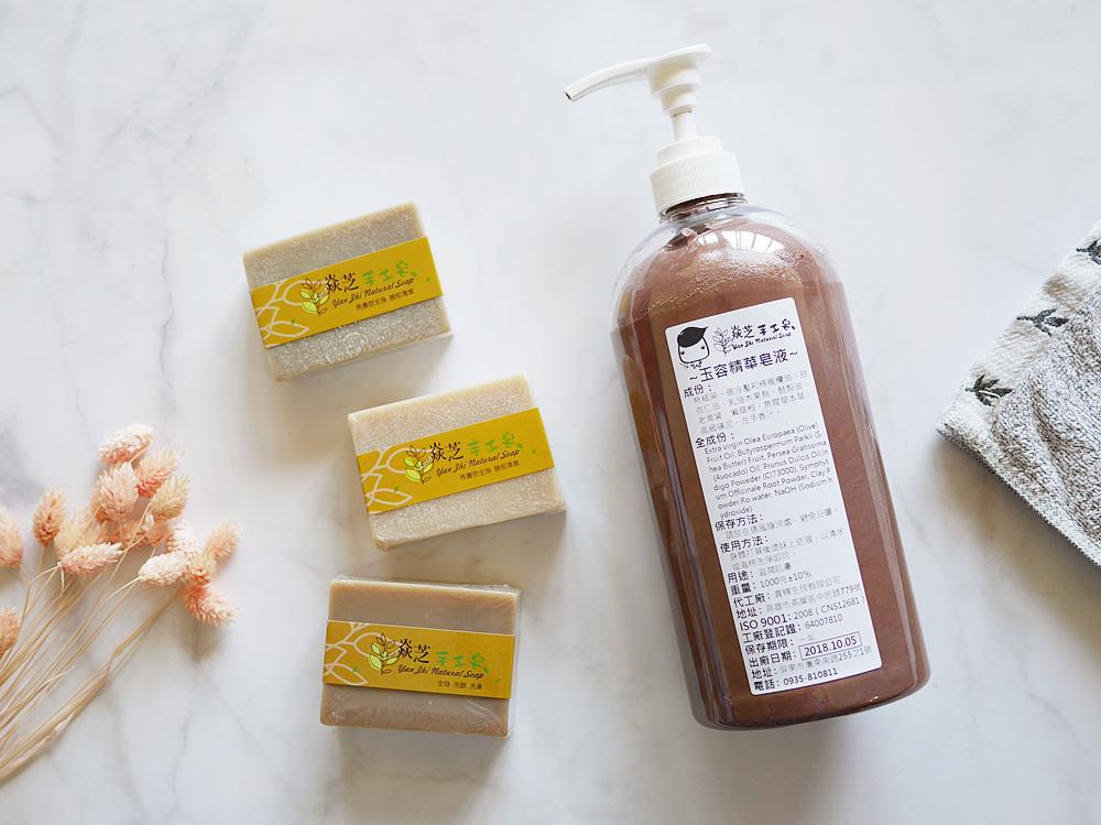 【手工皂推薦x焱芝手工皂】從頭到腳都可以用的手工皂 ▎淡雅的草本清香+溫和保濕的潔淨感讓人愛不釋手!