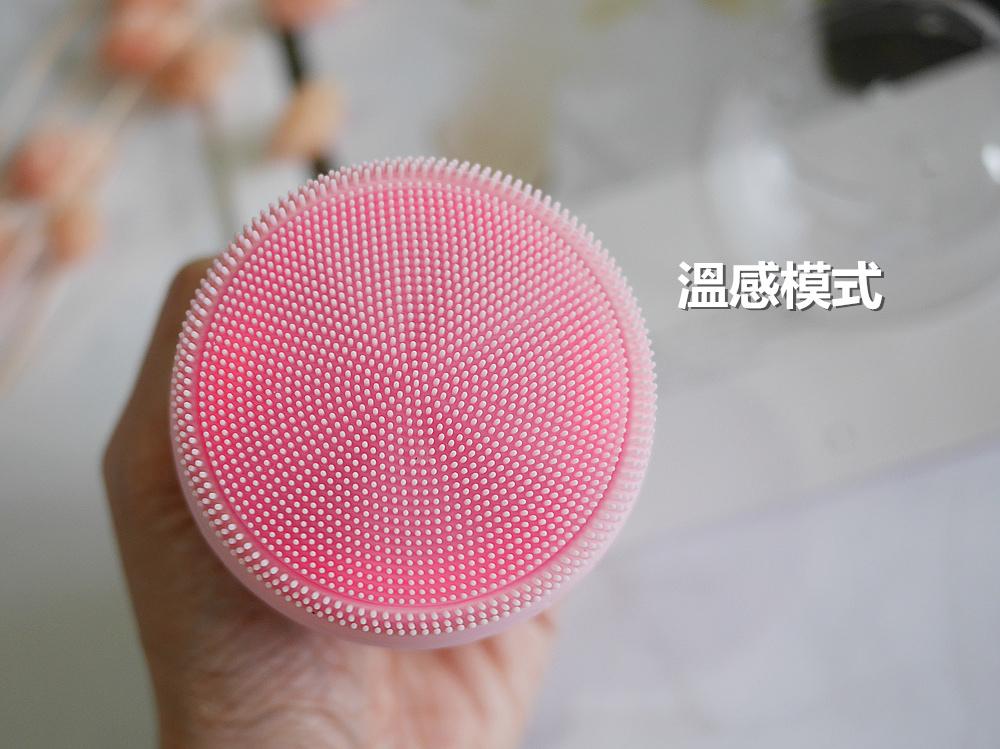 PoProro溫感洗臉機