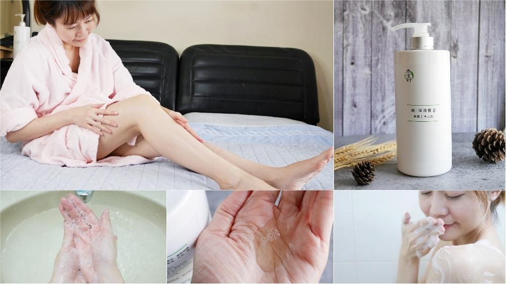 【液體皂推薦x太生利 純淨保濕液態皂】冬天必備!!!用了這種溫和又保濕的沐浴產品就再也回不去了♥♥♥