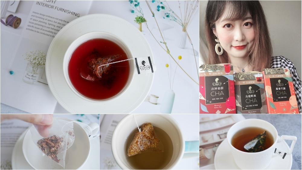 【花草茶推薦】午茶夫人◆仙女養成3部曲:烏龍輕爽茶+洛神養顏茶+蕎麥代謝茶◆就愛這種爽口無負擔的好茶,熱泡冷泡都好喝!