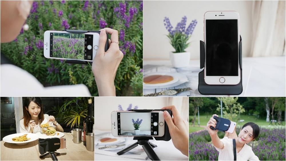 【手機拍照握把推薦】Adonit PhotoGrip Qi無線充電藍牙拍照握把◆舒適的手感,輕鬆用手機單手拍照,總算不會誤觸螢幕囉~