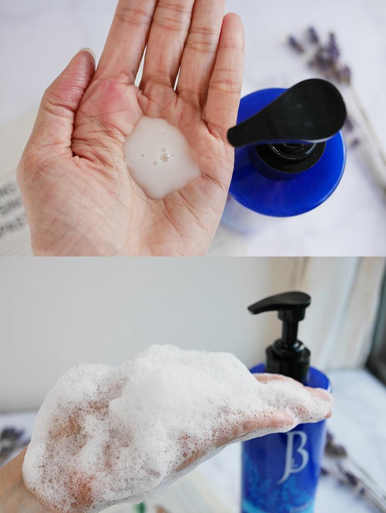 沐浴乳推薦