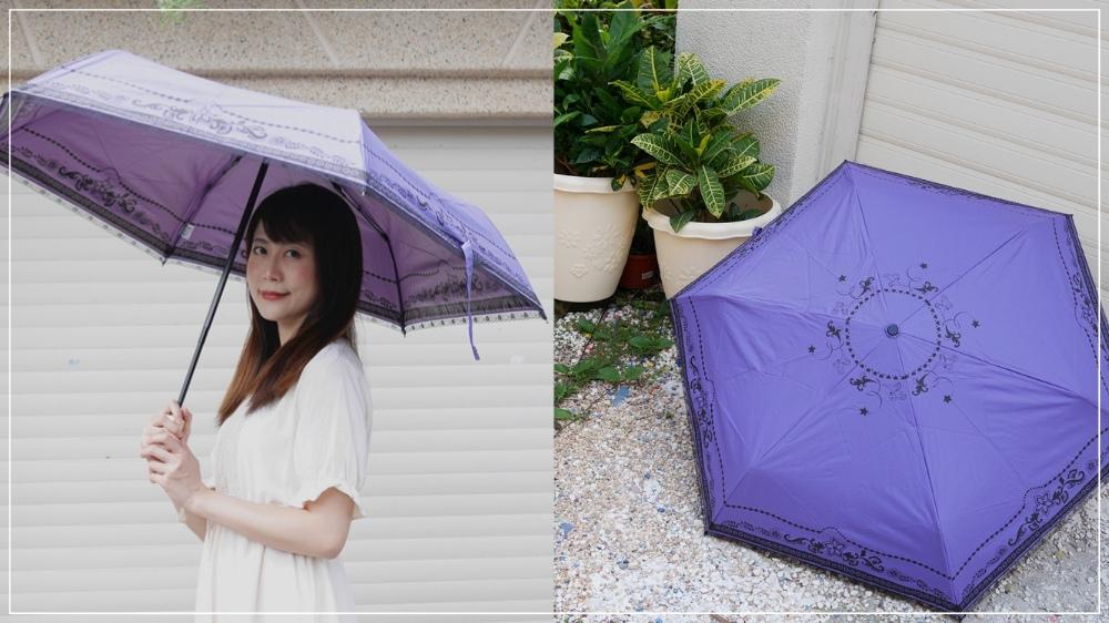 雨傘推薦◆雨之戀多瓦娜自動傘◆夏天防曬降溫必備,安全自動開收防回彈,超好用的抗UV遮陽傘推薦!