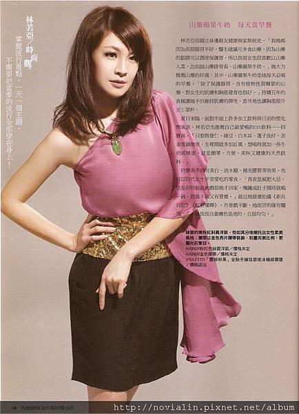 TVBS周刊No.716