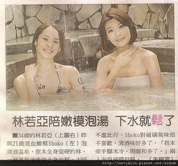2011/10/13中國時報