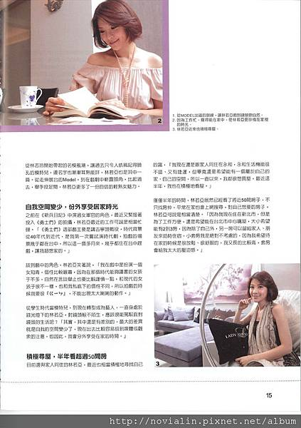 好房誌內頁2.jpg