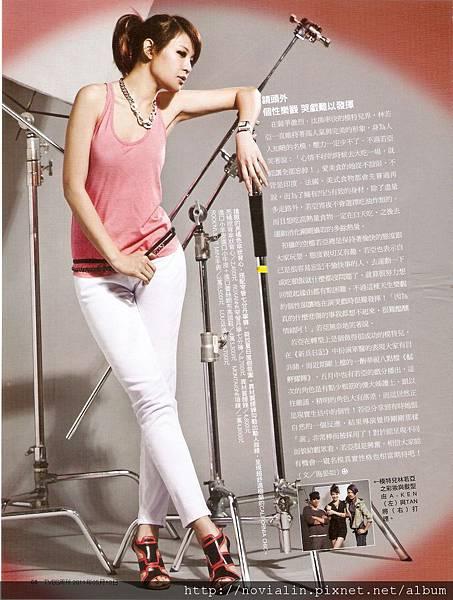 TVBS周刊706內頁3.jpg