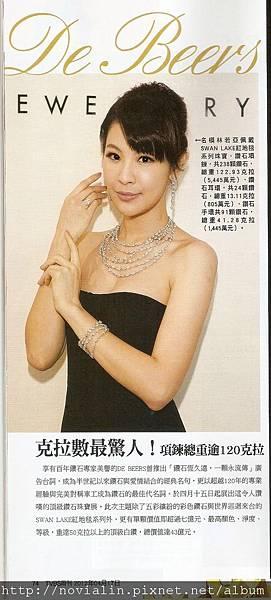 20120417TVBS周刊 No755