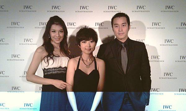上海IWC出席