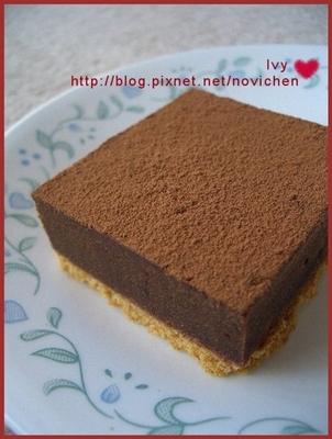6_Fudgy Brownie Crumbs.jpg