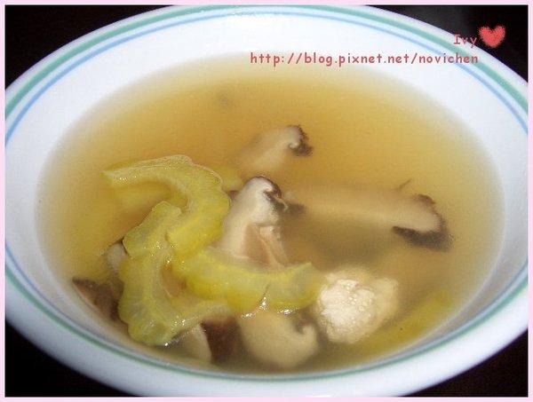 苦瓜香菇雞湯