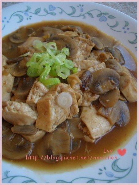 醬燒蘑菇豆腐