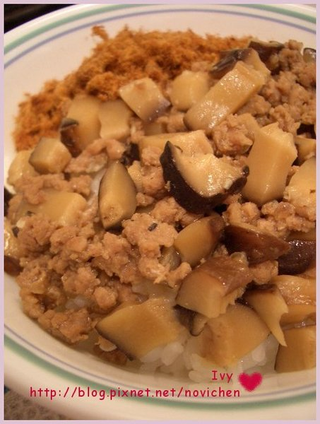 香菇 雞肉燥飯