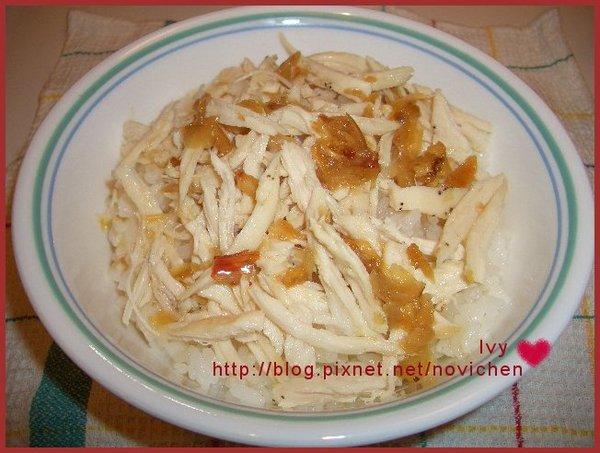 雞肉飯 1