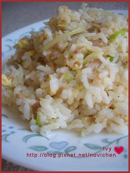 洋蔥鮪魚炒飯