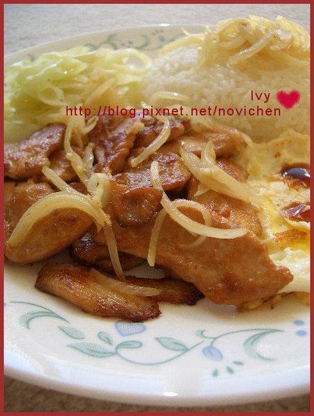 韓國烤雞肉飯 2