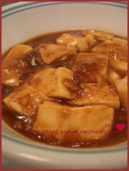 家常豆瓣豆腐