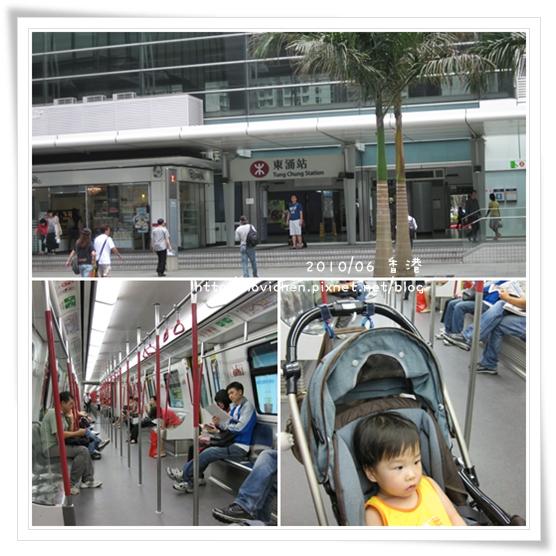 6_港鐵東涌站.jpg